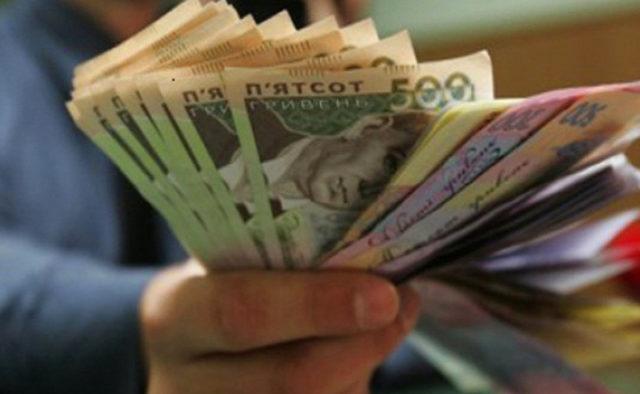 Українцям підвищать зарплати і пенсії: коли і наскільки