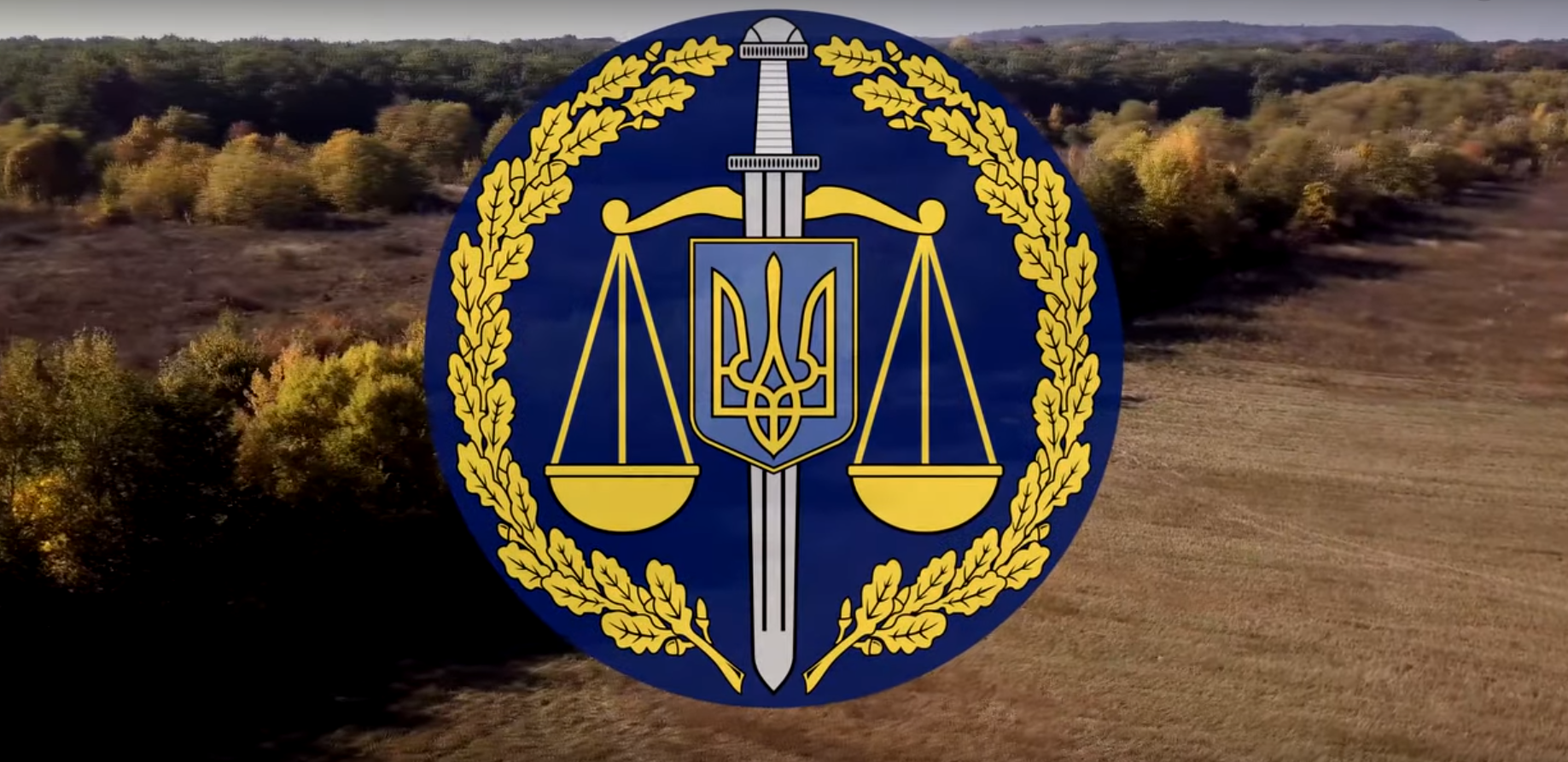 Прокуратура продовжує розслідування щодо знущань над вихованцями у притулку