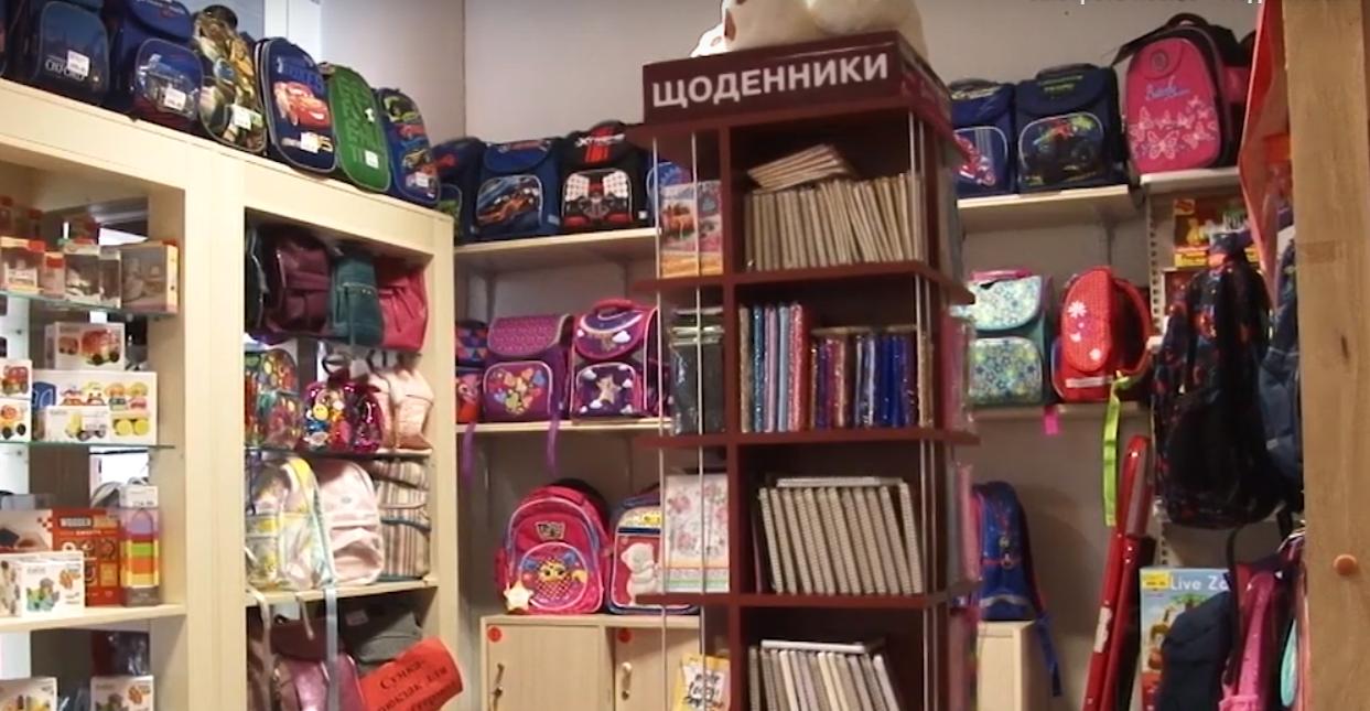 """Скільки закарпатцям кошуватиме """"укомплектувати"""" дитину до школи"""