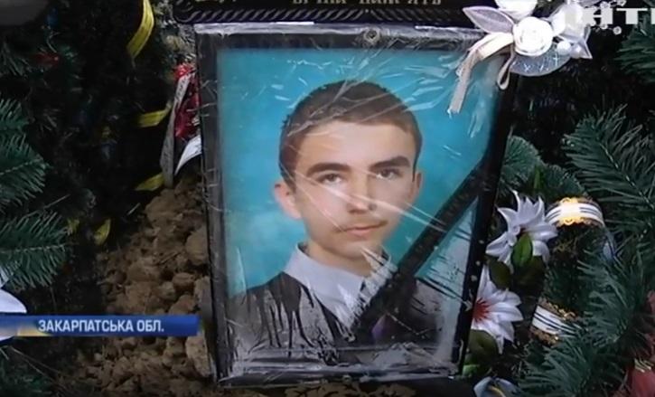 """17-річний хлопець загинув. Суд перегляне """"м'який"""" запобіжний захід винуватцю смертельної ДТП"""