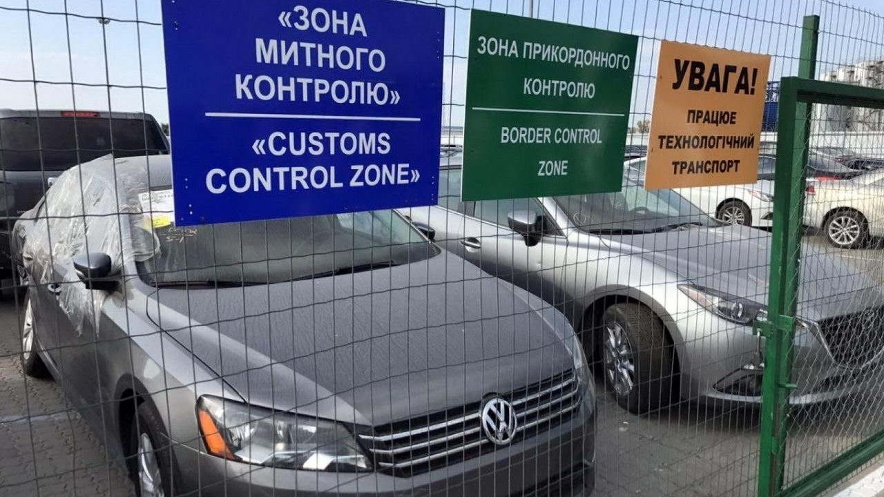 Євробляхи: що нова Верховна Рада готує для власників авто на іноземній реєстрації