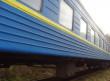 У потязі
