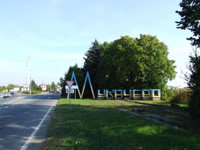У Мукачеві хочуть змінити знаки при в'їзді в місто
