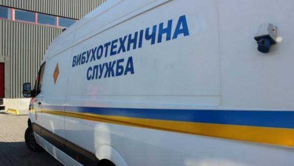 Ужгородців просять зберігати спокій: міськрада роз'яснила ситуацію