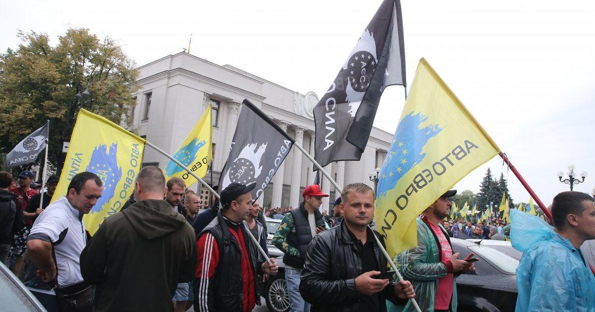 """""""Євробляхарі"""" скасували акцію протесту"""
