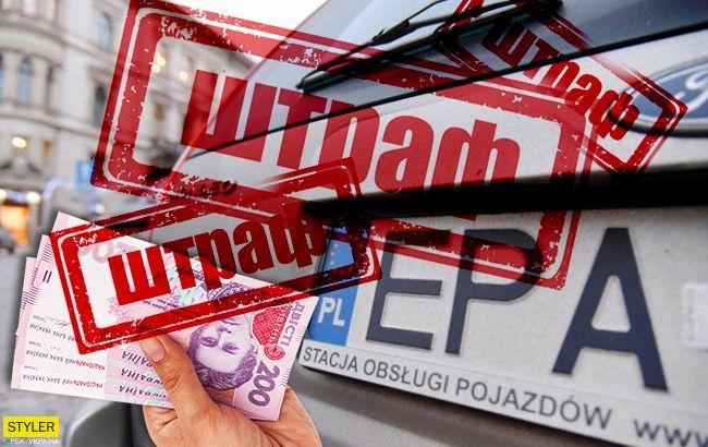 """З 22 серпня """"євробляхарів"""" не штрафуватимуть: названа причина"""