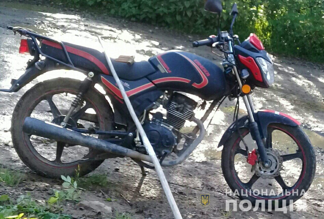 Від жінки вкрали мотоцикл
