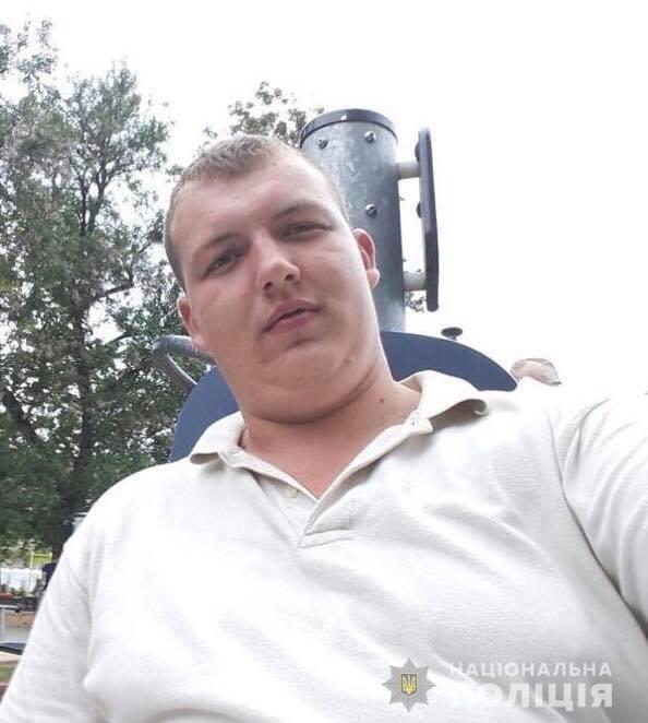 На Закарпатті зник 16-річний хлопець