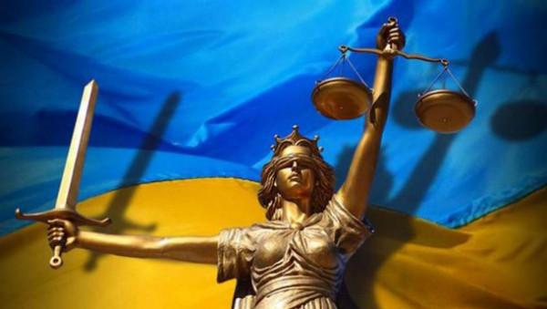 Закарпатській судді Оксані Ремецькі загрожує до восьми років ув'язнення за рішення в інтересах рейдерів