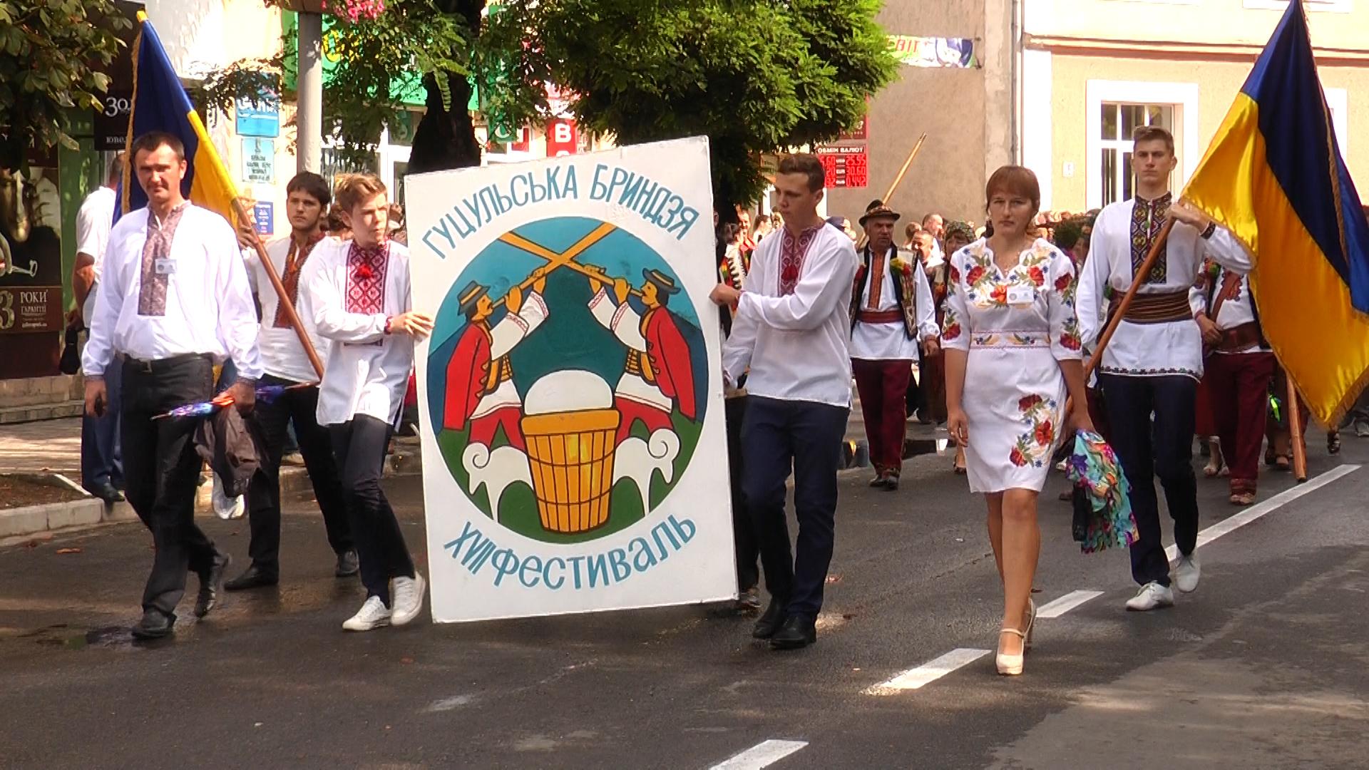 """Гала-концерт фестивалю """"Гуцульська бриндзя – 2019"""" обіцяє бути запальним"""