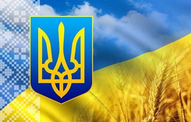 Нардеп привітав закарпатців із Днем Незалежності України