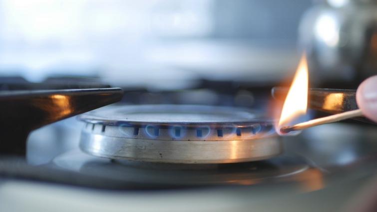 Нафтогаз зробив привабливу пропозицію, що дозволить закарпатцям зекономити на опаленні