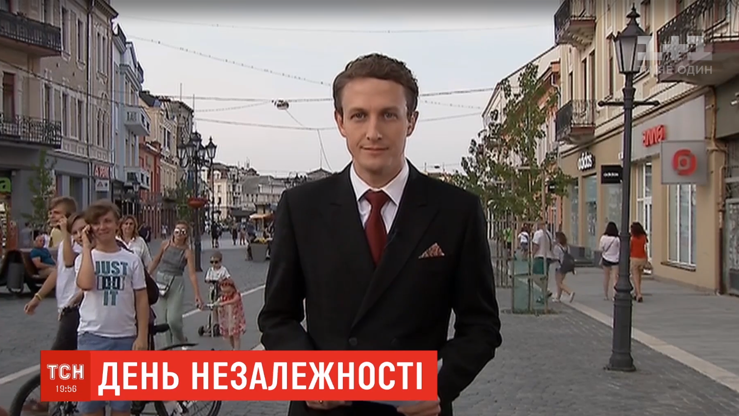 """Ведучий ТСН заговорив """"по-закарпатськи"""""""