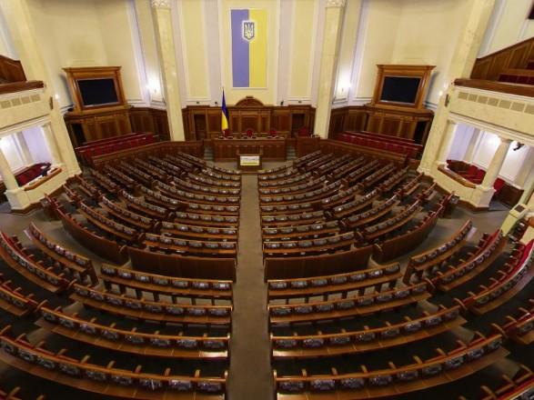 Засідання Верховної Ради України 29 серпня 2019 року