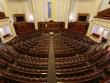 Сьогодні відбудеться перше засідання Верховної Ради України 9 скликання