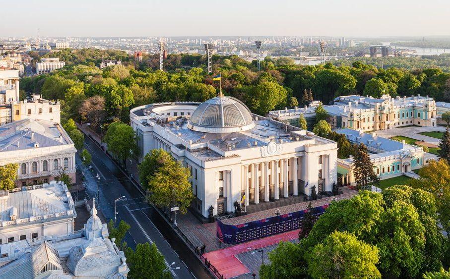 Пряма онлайн трансляція урочистого засідання Верховної Ради України 9 скликання