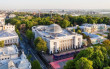 Перше засідання Верховної Ради нового скликання: онлайн-трансляція