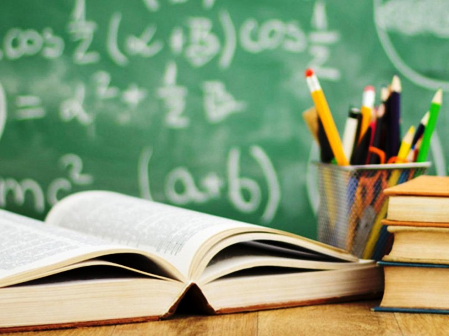 Рейтинг шкіл Мукачева за результатами ЗНО