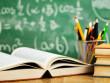Оприлюднено рейтинг шкіл Мукачева