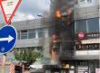 Як горить торговий центр в Ужгороді: відео з пожежі