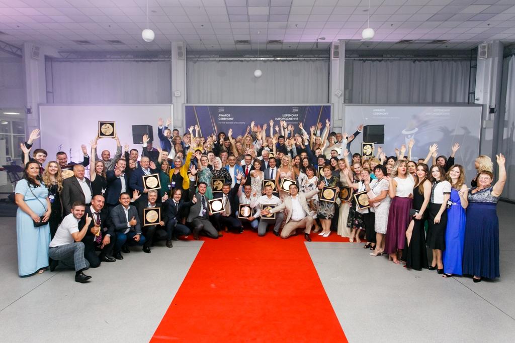 У Києві нагородили підприємців, які стали лідерами своїх галузей