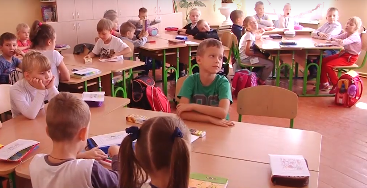 З 2 вересня на школярів та їхніх батьків чекає багато змін