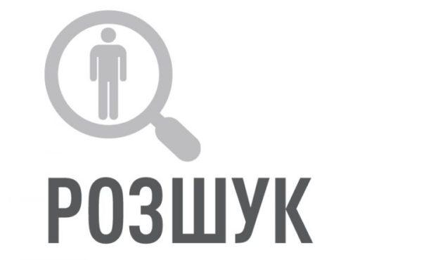 В Мукачеві загубився чоловік літнього віку