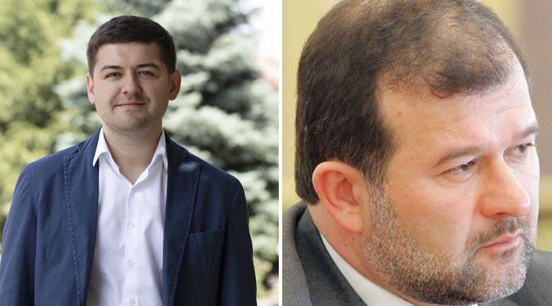 """Верховний суд оголосив рішення у справі """"Токар проти Балоги"""""""