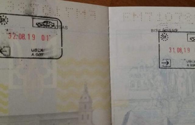 """Дівчина розповіла про курйоз із """"32 серпня"""" у закордонному паспорті"""