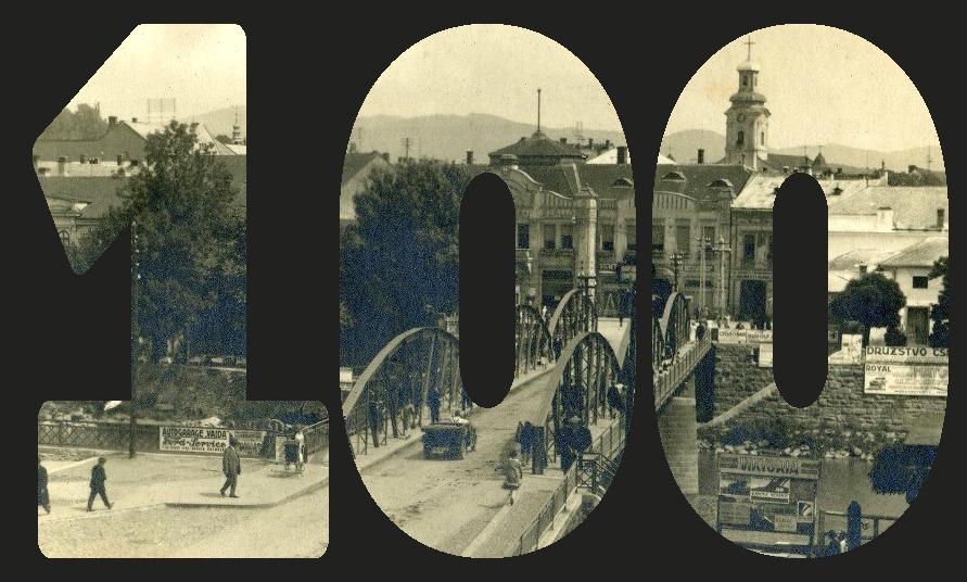 В Ужгороді відзначать 100 років офіційній назві міста