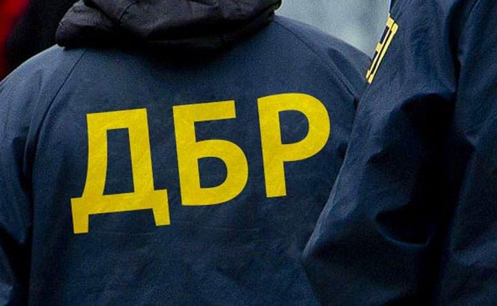 Кругова порука і корупція в Рахунковій палаті: ДБР відкрило кримінальне провадження