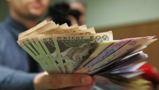Всім українцям перерахують зарплати