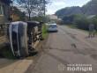 П'яний водій травмував жінку з маленькими дітьми