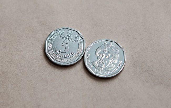 Цього року в кишенях українців з'явиться ще одна нова монета