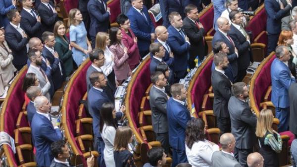 Депутати проголосували за законопроект про імпічмент президента