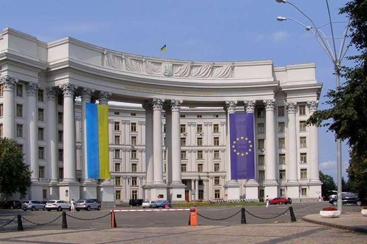 Посла Чехії викликали в МЗС через зустріч Земана з русинами