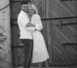 Вчора одружився молодший син Віктора Балоги: перші фото з весілля