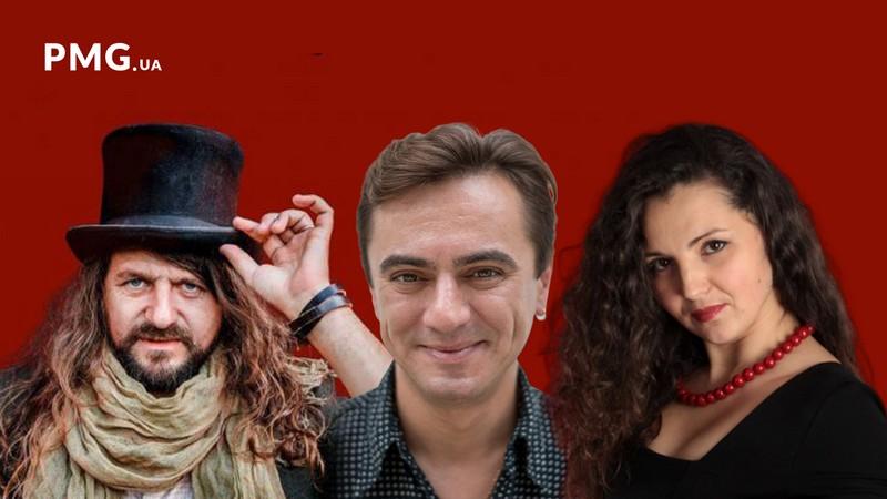 """Сьогодні у Мукачеві виступатимуть гурти """"Vandor"""", """"Рокаш"""" та """"Марина і компанія"""""""