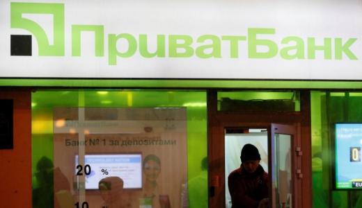У роботі одного із популярних банків стався масовий збій