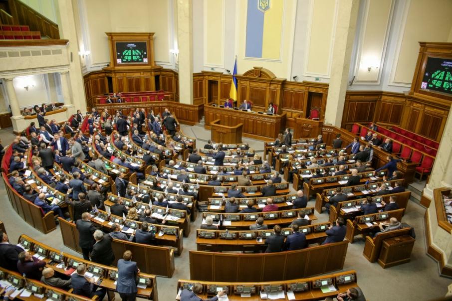 Відомо, хто з депутатів-закарпатців не підтримав закон про відтермінування штрафів за євробляхи