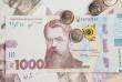 У жовтні українців очікують грошові нововведення