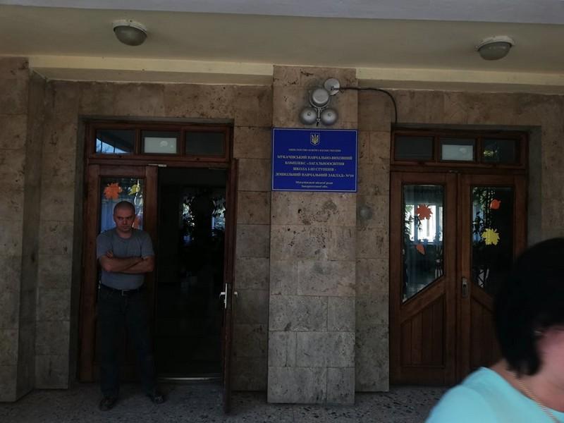 Діти, які отруїлися у школі в Мукачеві, вже вдома