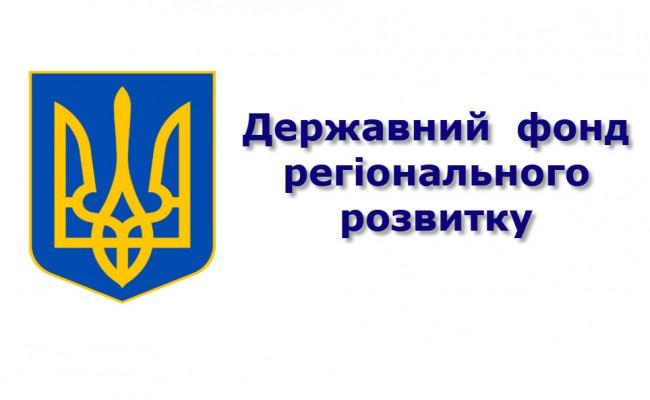 До кінця року на Тячівщині та Рахівщині завершать ряд об'єктів