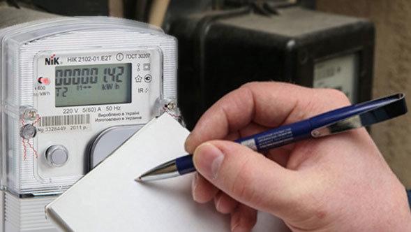 Закарпатців попереджають: показники електролічильника треба подавати по-новому