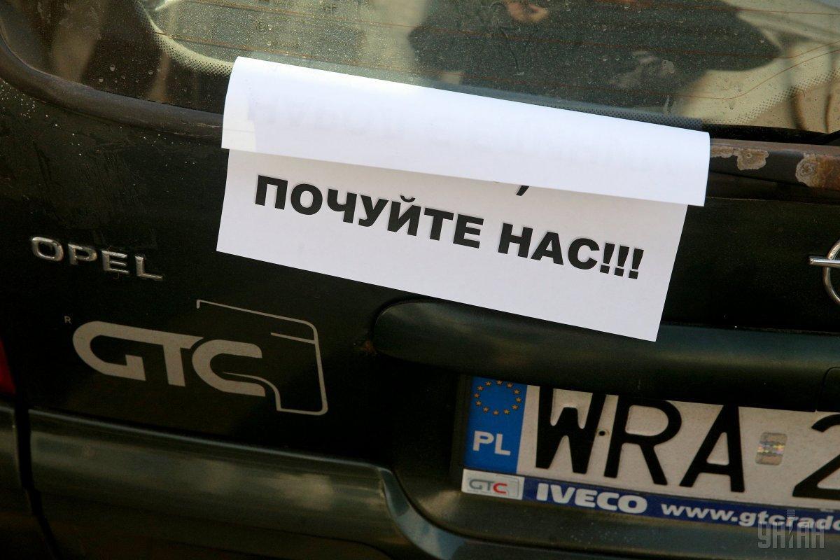 """В Україні планують змінити порядок розмитнення """"євроблях"""""""