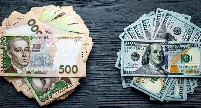 Долар сягнув мінімального значення у цьому році, — курс на понеділок