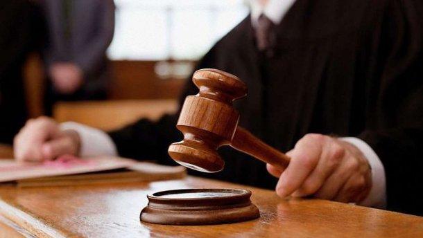 Закарпатські судді ухвалили рішення, яке шокувало всю Україну