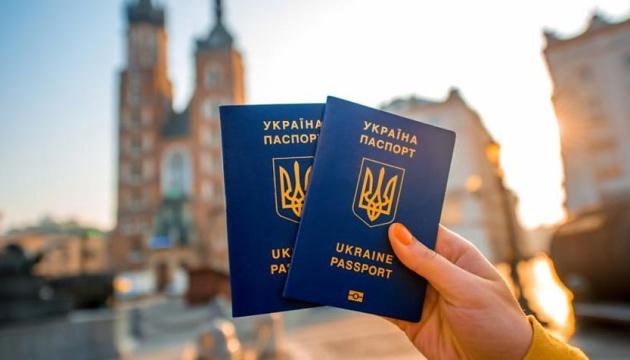 Україна підписала угоду про безвіз із двома країнами