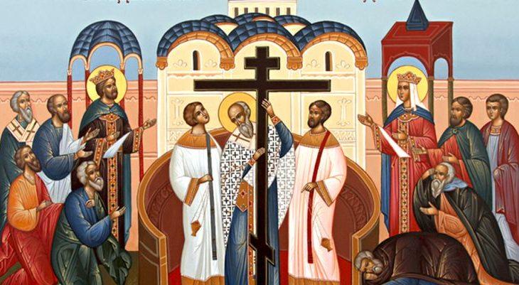 Воздвиження Хреста Господнього: прикмети та традиції