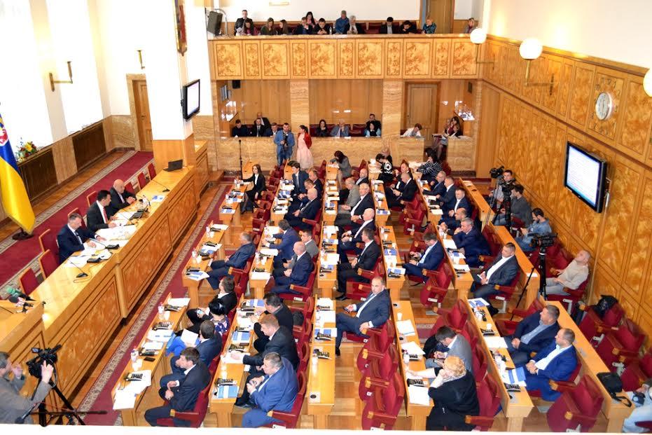 Поіменне голосування закарпатських депутатів за перспективний план